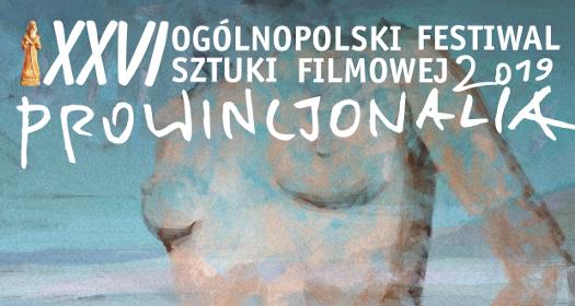 26. Ogólnopolski Festiwal Sztuki Filmowej Prowincjonalia