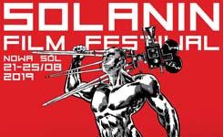 11. Solanin Film Festiwal