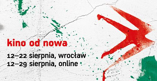 21. Międzynarodowy Festiwal Filmowy Nowe Horyzonty