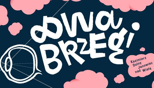 11. Festiwal Filmu iSztuki Dwa Brzegi